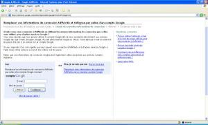 Google_oui